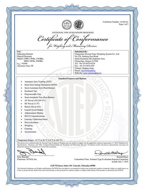 亿东C/S系列仪表美国认证证书