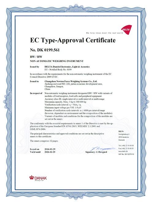 亿东BW/HW仪表欧洲认证证书