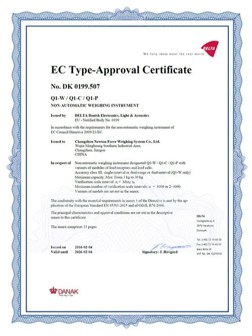 亿东Q系列电子桌秤欧洲认证证书