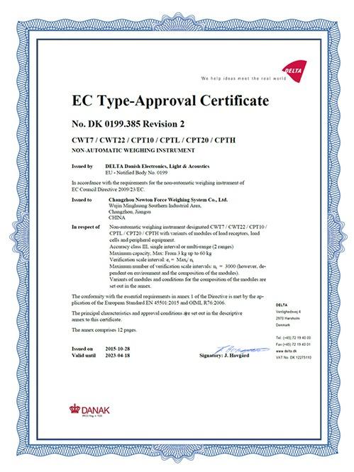 亿东C系列电子桌秤欧洲认证证书