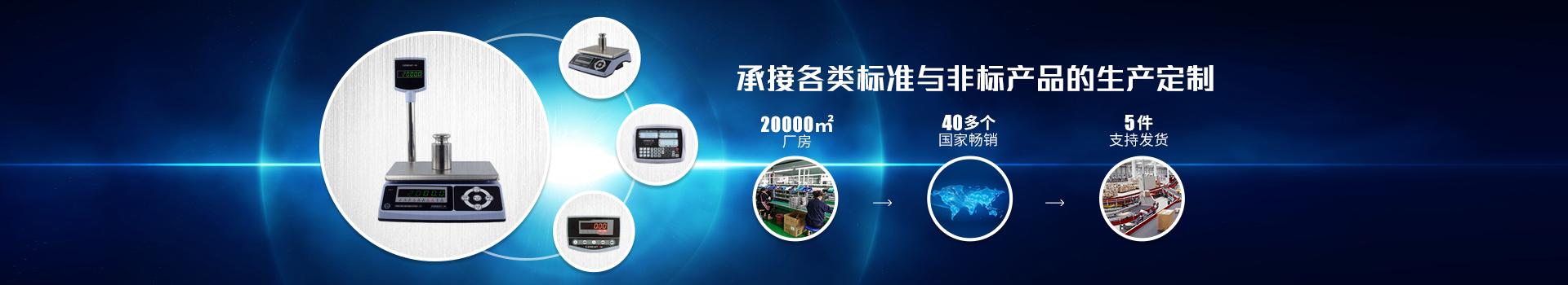 亿东-承接各类标准与非标产品的生产定制