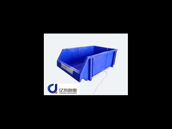 智能料盒管理系统